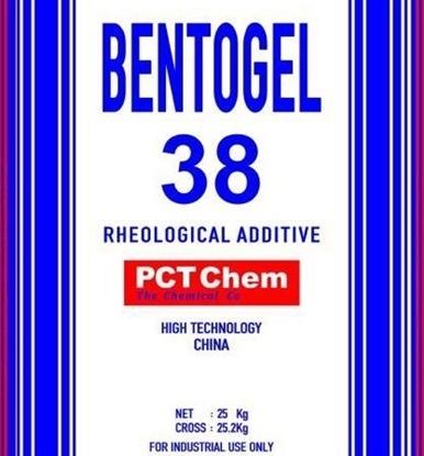 تصویر بنتوژل   38    organically modified bentonite