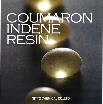 تصویر کومارون رزین  Coumarone Resin V120