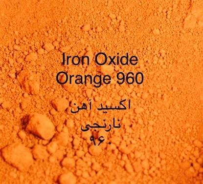 تصویر اکسید آهن نارنجی Iron Oxide Orange 960