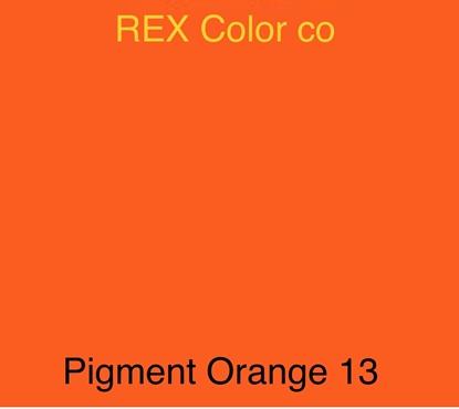 تصویر Pigment Orange G 13