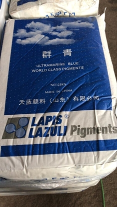 تصویر پیگمنت لاجورد  2 -463  Ultramarine Blue Lapis lazuli